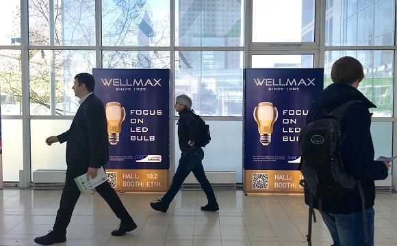 WELLMAX携三星LED亮相2016德国法兰克福照明展–全球最小全角度810LM球泡新品Ultron正式发布