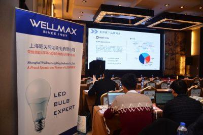 共谋发展新契机 WELLMAX倾情赞助2017首席顾问行情分析会