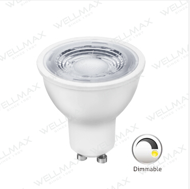 WELLMAX Dimmable LED Spotlight
