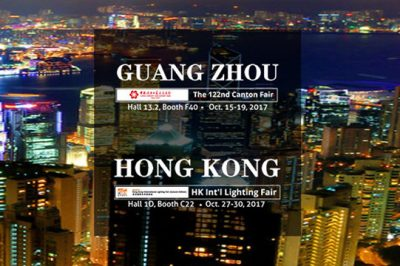 球泡专家WELLMAX将亮相秋季广交会和香港国际灯饰展