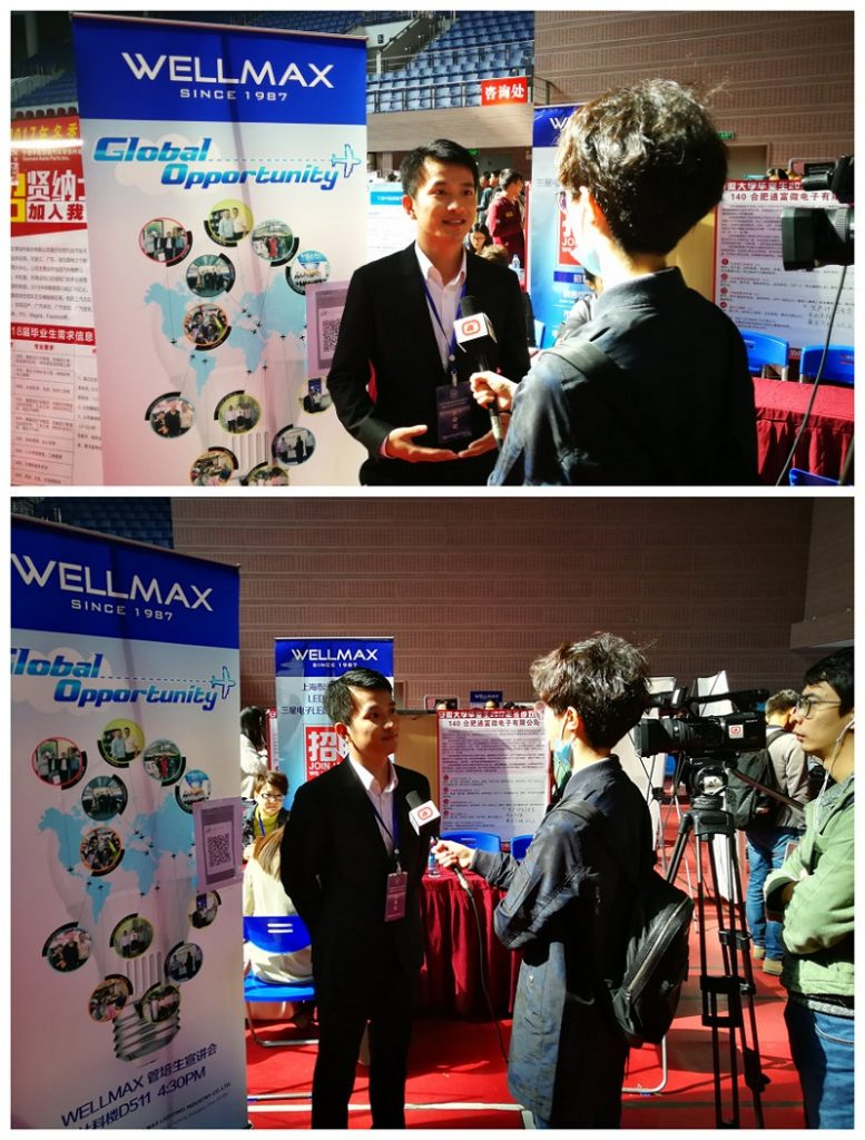 WELLMAX LIGHTING校园招聘