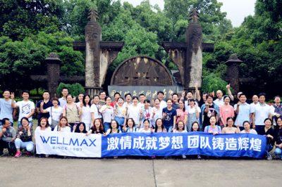 """""""激情成就梦想,团队铸造辉煌""""- 2018 WELLMAX年中旅游拓展活动"""