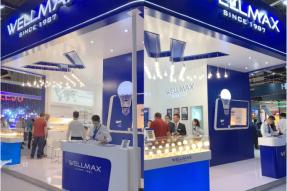 LED球泡专家WELLMAX完美收官2019香港春季灯饰展