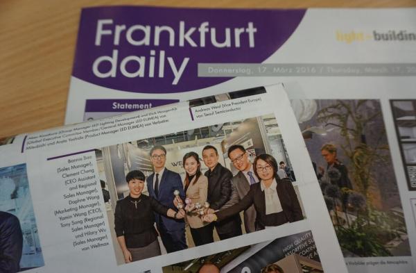 2016法兰克福照明展飘扬中国蓝 LED球泡专家WELLMAX备受关注