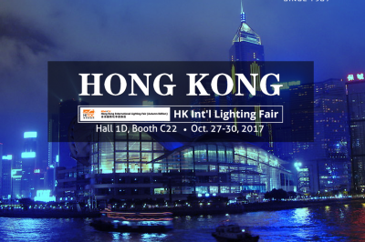 WELLMAX将携Smart LED新品亮相2017香港国际秋季灯饰展