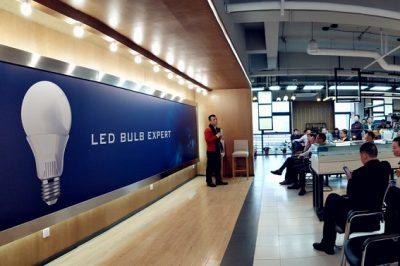 浦东国际商会企业走访交流会—实地参观上海昭关照明实业有限公司