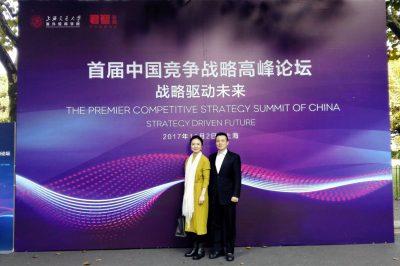 LED球泡专家WELLMAX应邀参加首届中国竞争战略高峰论坛