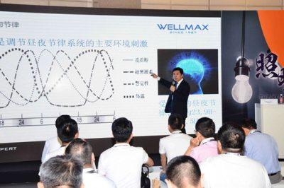 LED球泡专家:智能照明重在用户体验,资源整合是趋势
