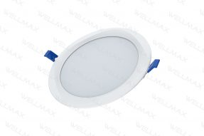 Bulbized Sunflower LED Downlight